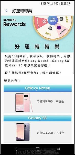 nEO_IMG_Screenshot_20171012-233725