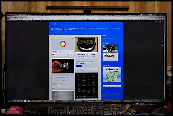 BenQ WiT ScreenBar 螢幕智能掛燈輕巧,質感分享 @basic的生活日記