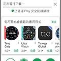 nEO_IMG_Screenshot_20180116-231556