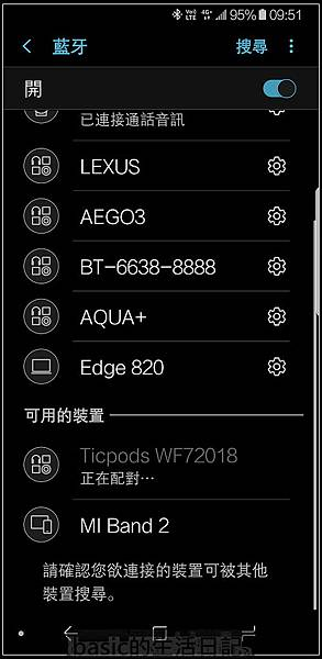 nEO_IMG_Screenshot_20180217-095135