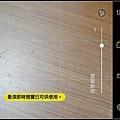 nEO_IMG_Screenshot_20180305-205336_Camera