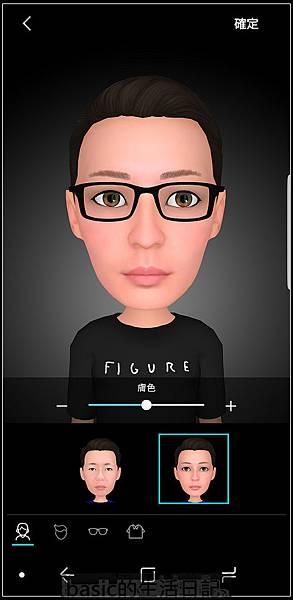 更加全面 , 強悍 , 手機界中的單眼--Galaxy S9測試分享