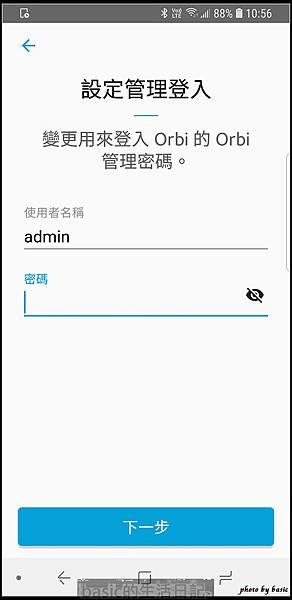 nEO_IMG_Screenshot_20180404-105611