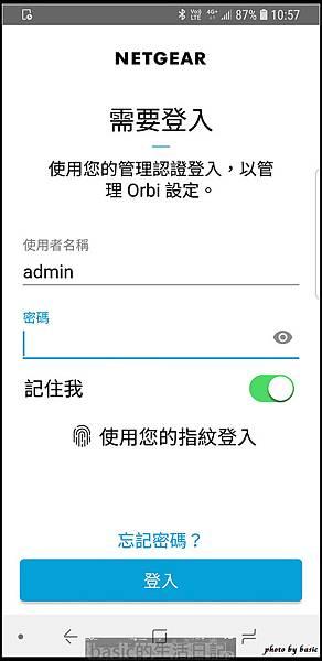 nEO_IMG_Screenshot_20180404-105749