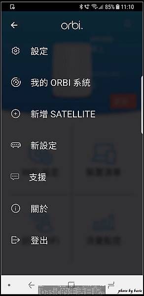 nEO_IMG_Screenshot_20180404-111044