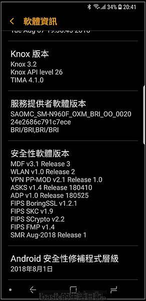 nEO_IMG_Screenshot_20180821-204105_Settings