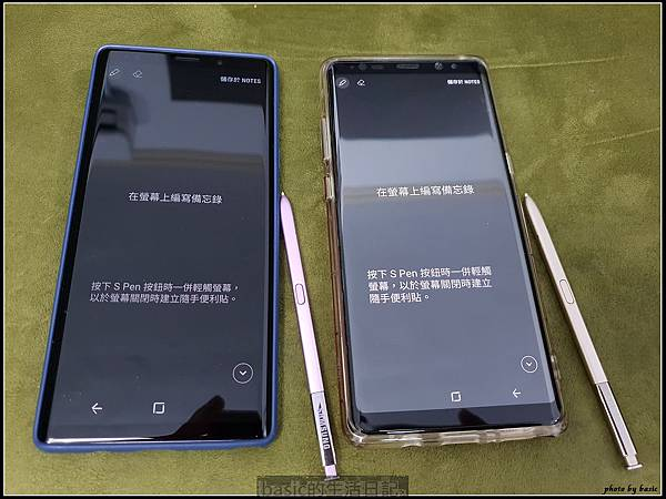 筆較厲害-Galaxy Note9開箱完整評測