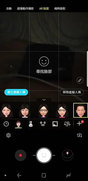 Screenshot_20180823-223056_Camera