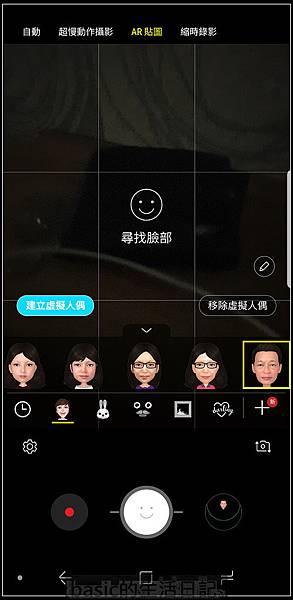 nEO_IMG_Screenshot_20180823-223056_Camera
