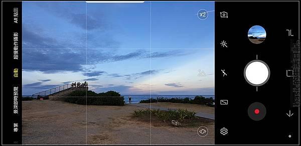 nEO_IMG_Screenshot_20180821-181413_Camera