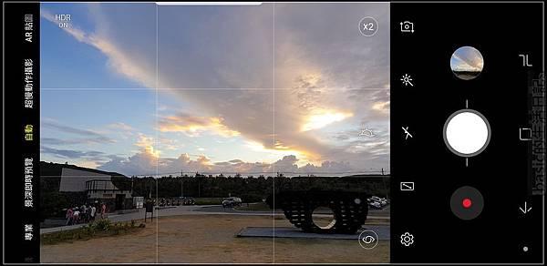 nEO_IMG_Screenshot_20180821-181947_Camera