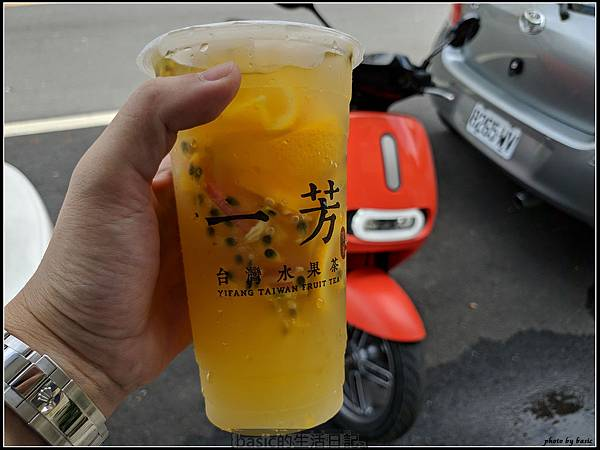 台東也有一芳水果茶了….搶先試喝 @basic的生活日記