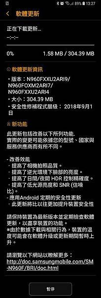 Screenshot_20181002-132749_Software update