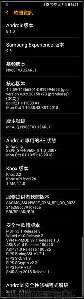 nEO_IMG_Screenshot_20181019-163116_Settings