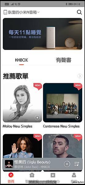 nEO_IMG_Screenshot_20181222_091216_com.xiaomi.mico