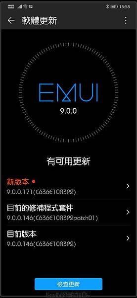 nEO_IMG_Screenshot_20190102_155808_com.huawei.android.hwouc