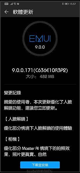 nEO_IMG_Screenshot_20190102_155742_com.huawei.android.hwouc