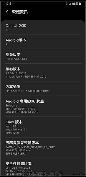Note9升級Android9.0與one UI囉....