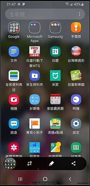 nEO_IMG_Screenshot_20190121-214745_Samsung Experience Home