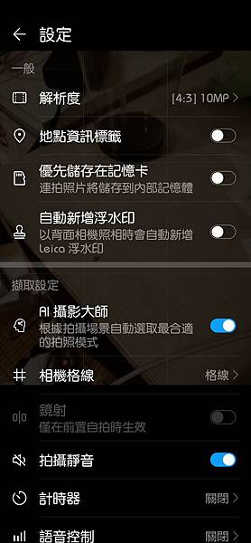 Screenshot_20190123_211211_com.huawei.camera