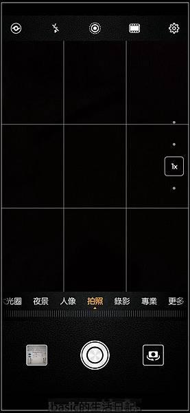 nEO_IMG_Screenshot_20190125_231601_com.huawei.camera