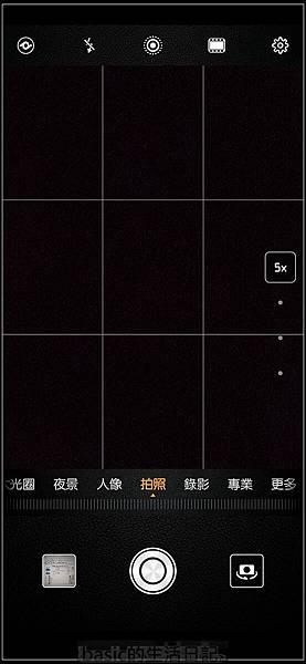 nEO_IMG_Screenshot_20190125_231607_com.huawei.camera