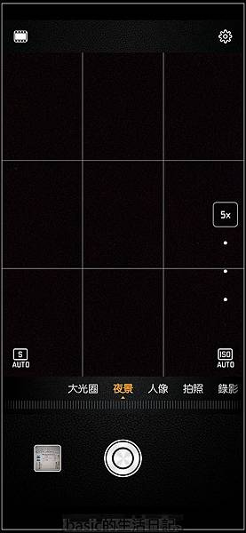 nEO_IMG_Screenshot_20190125_231629_com.huawei.camera