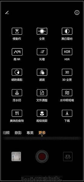 nEO_IMG_Screenshot_20190125_231636_com.huawei.camera