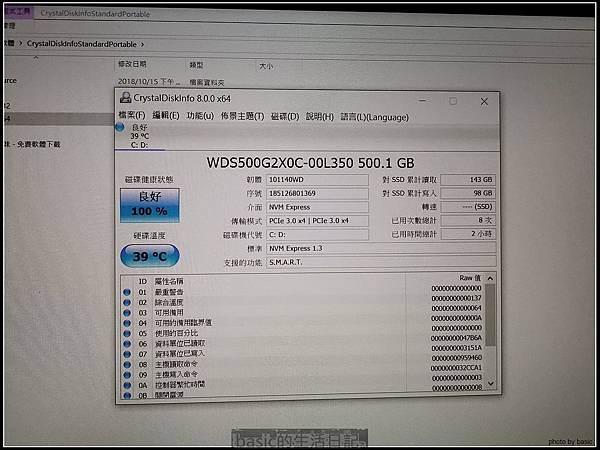 LG GRAM 14Z980改WD black 500GB SSD及加到16GB RAM分享