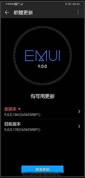 nEO_IMG_Screenshot_20190130_204317_com.huawei.android.hwouc