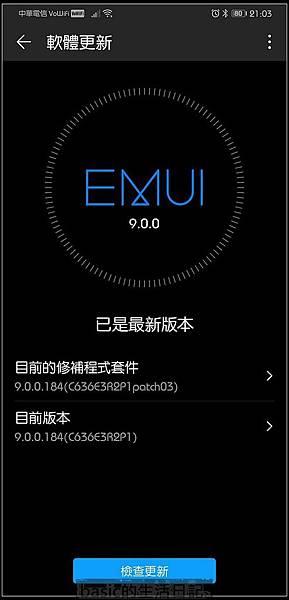 nEO_IMG_Screenshot_20190218_210341_com.huawei.android.hwouc