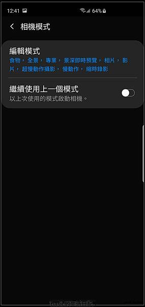 nEO_IMG_Screenshot_20190306-124105_Camera