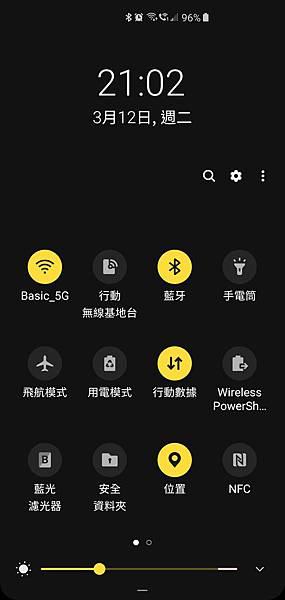Screenshot_20190312-210228_One UI Home