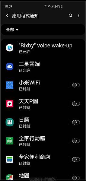 來談談Galaxy S10系列的一些省電設置..(其它android手機也適用) - 12