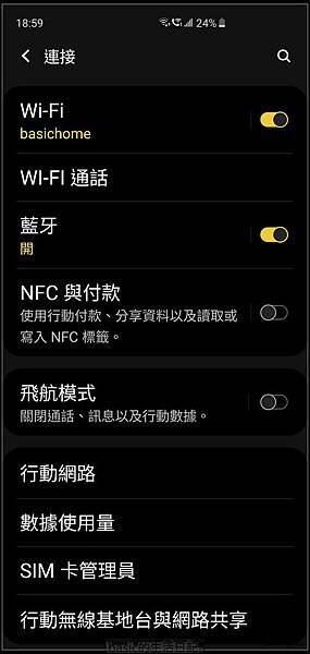 來談談Galaxy S10系列的一些省電設置..(其它android手機也適用) - 2
