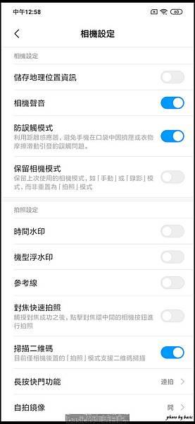 nEO_IMG_Screenshot_2019-05-25-12-58-55-159_com.android.camera