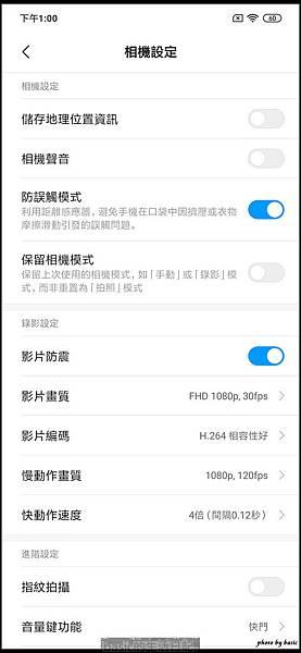 nEO_IMG_Screenshot_2019-05-25-13-00-05-454_com.android.camera