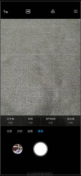 nEO_IMG_Screenshot_2019-05-25-13-09-47-030_com.android.camera