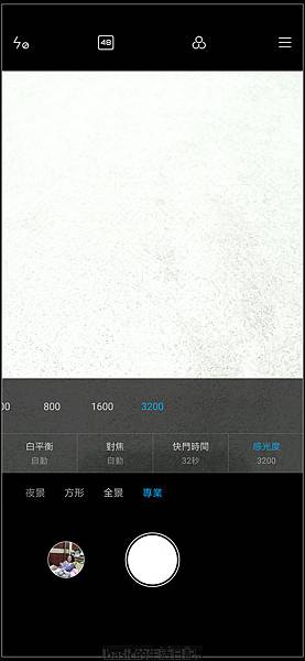nEO_IMG_Screenshot_2019-05-25-13-10-04-289_com.android.camera