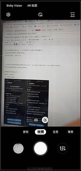 nEO_IMG_Screenshot_20190607-145130_Camera