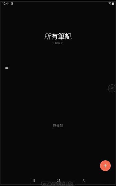 nEO_IMG_Screenshot_20190525-104432_Samsung Notes