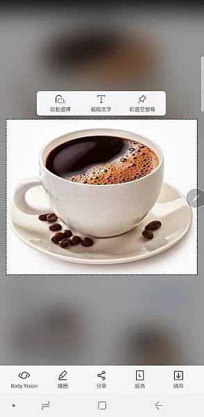 "Galaxy Tab A 8.0"" (2019) with S Pen隨身小平板開箱測試分享 - 49"