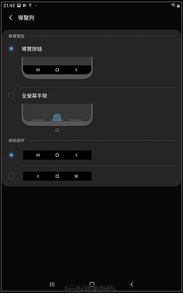 "Galaxy Tab A 8.0"" (2019) with S Pen隨身小平板開箱測試分享 - 52"