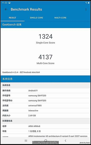 nEO_IMG_Screenshot_20190525-112241_Geekbench 4
