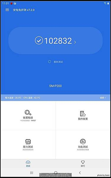 nEO_IMG_Screenshot_20190525-110143_AnTuTu Benchmark