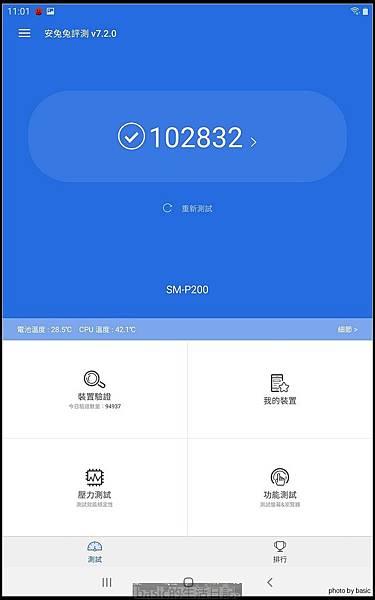 "Galaxy Tab A 8.0"" (2019) with S Pen隨身小平板開箱測試分享 - 54"
