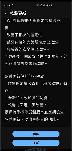 nEO_IMG_Screenshot_20190702-134108_Software update