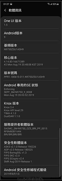 nEO_IMG_Screenshot_20190824-012745_Settings