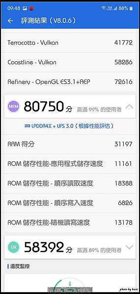 nEO_IMG_Screenshot_20190824-094822_AnTuTu Benchmark