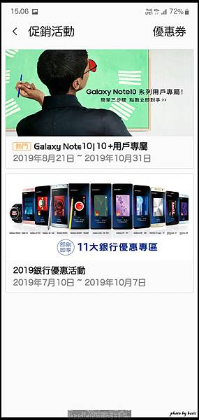 nEO_IMG_Screenshot_20190827-150642_Samsung Pay